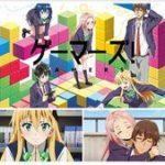今期何見てる?2017夏アニメ人気投票 結果発表