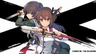 TVアニメ「刀使ノ巫女」は2クール放送!