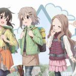「ヤマノススメ」第3期は2018年夏放送開始 イベントも開催