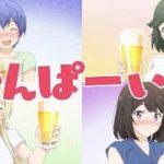 TVアニメ「たくのみ。」キャスト情報、キャラクターPV公開